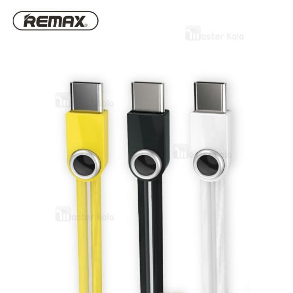 کابل Type C ریمکس Remax RC-101a Lemen با توان 2.1 آمپر
