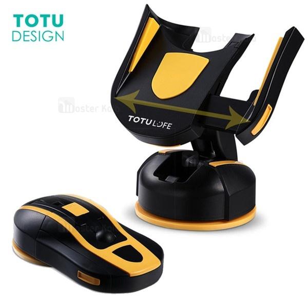 هولدر و پایه نگهدارنده موبایل توتو TOTU CT12 Sport Car Mount جمع شونده