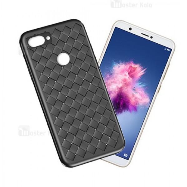 قاب طرح چرم و حصیری W.S Weaving مناسب Huawei P Smart / Enjoy 7s