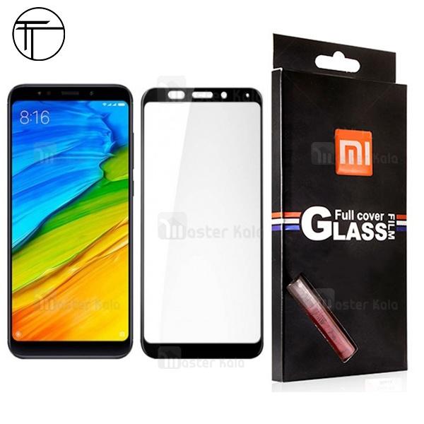 محافظ صفحه نمایش شیشه ای TT تمام صفحه و خمیده تمام چسب مناسب Xiaomi Redmi 5