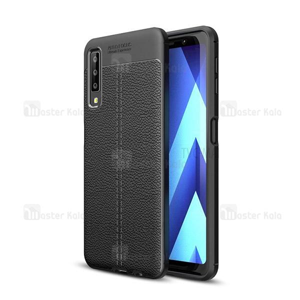 قاب محافظ ژله ای طرح چرم Samsung Galaxy A7 2018 / A750 مدل Auto Focus