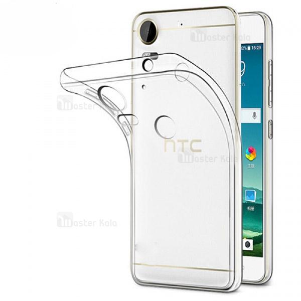 قاب ژله ای اچ تی سی HTC Desire 10 Pro
