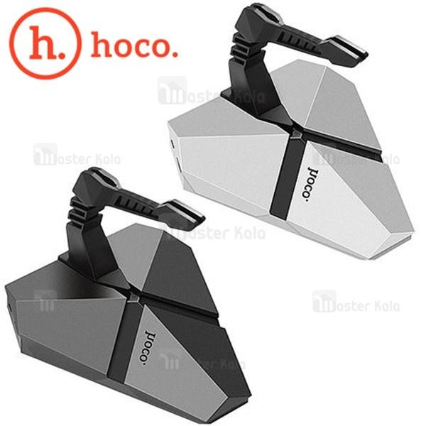 هاب شارژر 3 پورت هوکو HOCO HB2 Scorpio Hub USB 2.0