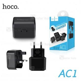آداپتور و مبدل برق چندکاره هوکو Hoco AC1 Universal Convertible