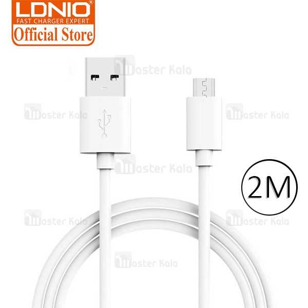 کابل میکرو یو اس بی 2.1 آمپر الدینیو LDNIO SY-05 Cable طول 2 متر