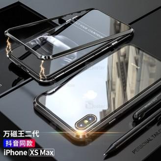 قاب مگنتی آیفون مناسب Apple iPhone XS Max