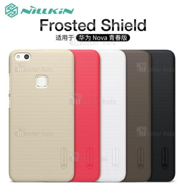 قاب محافظ نیلکین هواوی Huawei P10 Lite / Nova Lite Nillkin Frosted Shield