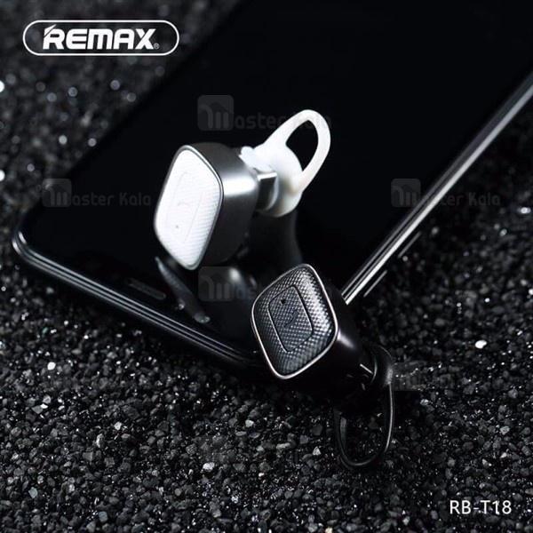 هندزفری بلوتوث مینی ریمکس REMAX RB-T18 Mini Bluetooth Earphone