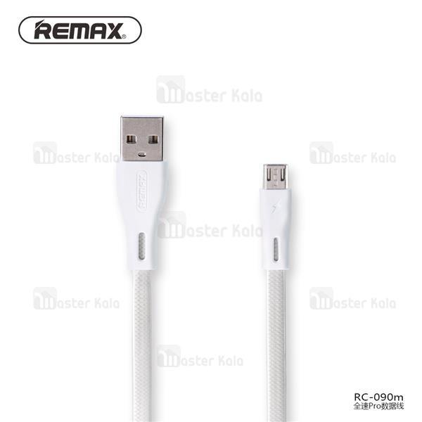 کابل فلت میکرو یو ای بی ریمکس Remax RC-090M توان 2.1 آمپر