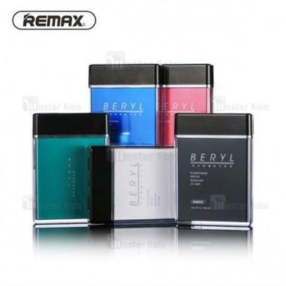 پاوربانک 2 پورت 8000 میلی آمپر ریمکس Remax RPP-69 Beryl طرح ادکلن