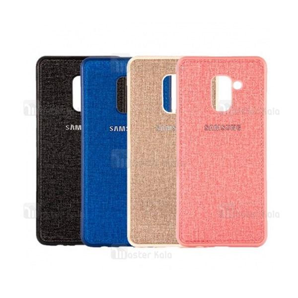 قاب طرح پارچه ای مناسب Samsung Galaxy J8 2018 / J810