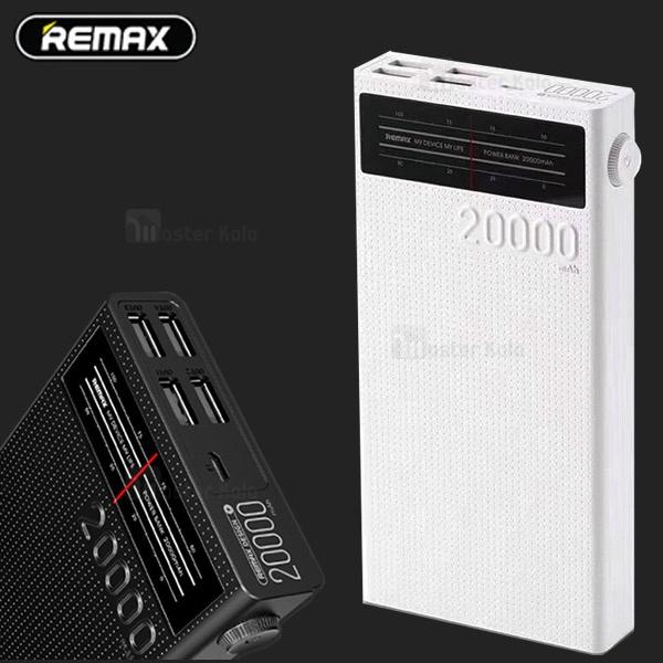 پاوربانک 4 پورت 20000 میلی آمپر ریمکس Remax RPP-102 طرح رادیو