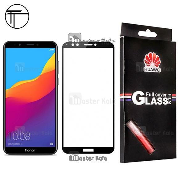 محافظ صفحه شیشه ای TT تمام صفحه تمام چسب Huawei Y7 Prime 2018/Honor 7C