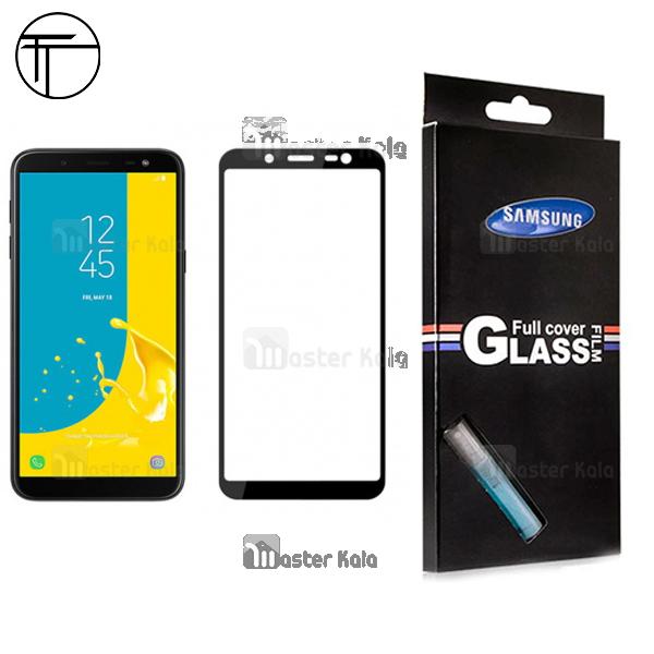 محافظ صفحه شیشه ای TT تمام صفحه تمام چسب Samsung Galaxy J6 2018 / J600