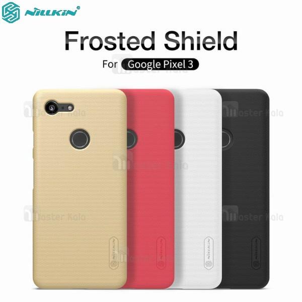 قاب محافظ نیلکین گوگل Google Pixel 3 Nillkin Frosted Shield