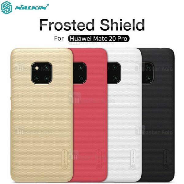 قاب محافظ نیلکین هواوی Huawei Mate 20 Pro Nillkin Frosted Shield