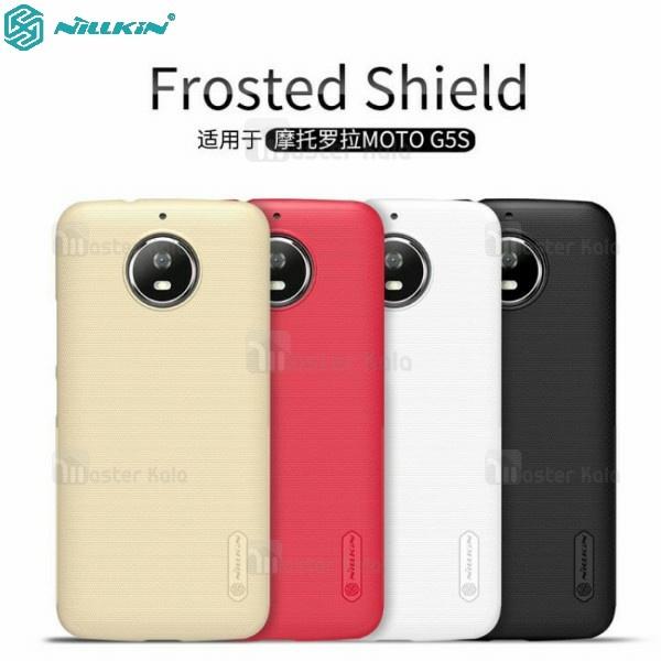 قاب محافظ نیلکین موتورولا Motorola Moto G5s Nillkin Frosted Shield