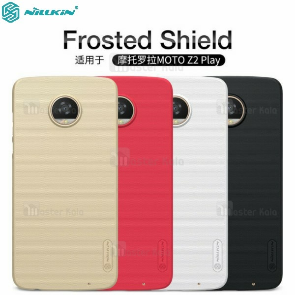 قاب محافظ نیلکین موتورولا Motorola Moto Z2 Play Nillkin Frosted Shield