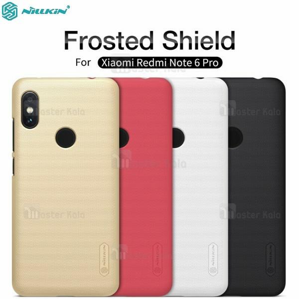 قاب محافظ نیلکین شیائومی Xiaomi Redmi Note 6 Pro Nillkin Frosted Shield