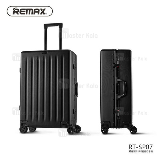 چمدان ریمکس Remax Journey Series Luggage RT-SP07 سایز 25 اینچ