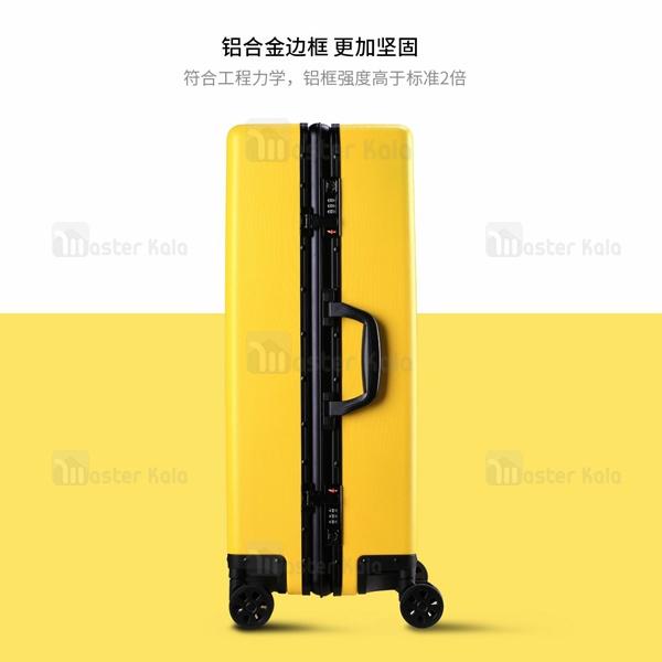 چمدان ریمکس Remax Journey Series Luggage RT-SP07 سایز 25 اینچ