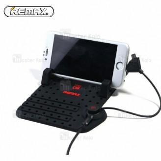 هولدر نگهدارنده موبایل ریمکس Remax Letto RC-FC1