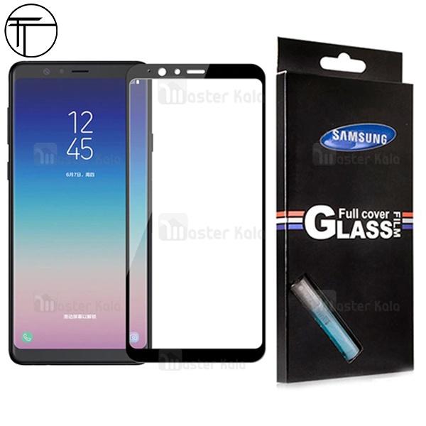 محافظ صفحه شیشه ای تمام صفحه تمام چسب TT برای Samsung Galaxy A8 Star / A9 Star
