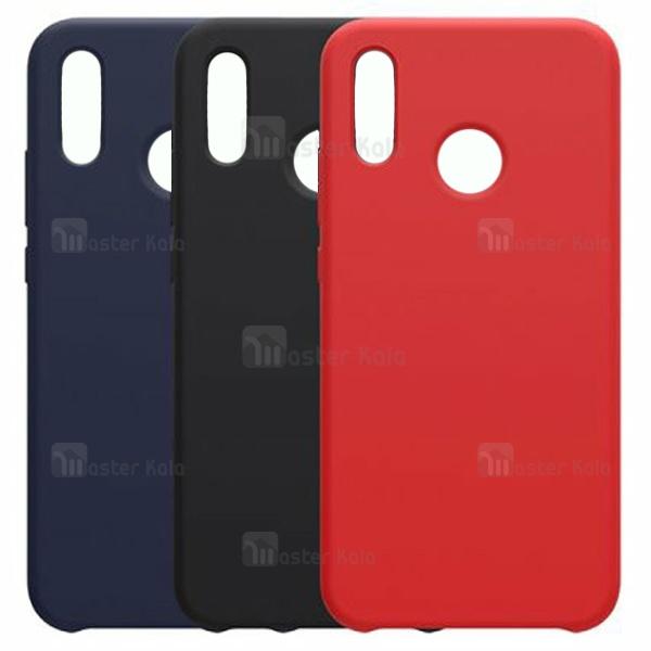 قاب سیلیکونی مناسب شیائومی Xiaomi Redmi S2 / Redmi Y2