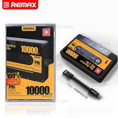 پاوربانک 10000 میلی آمپر ریمکس Remax RP-T10 Tape