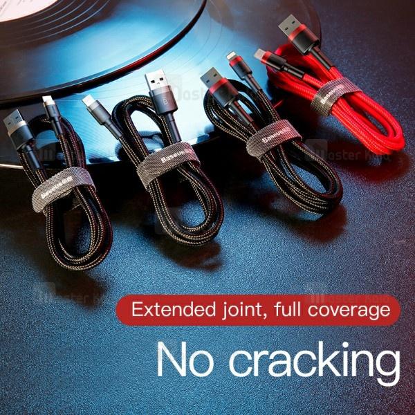 کابل لایتنینگ بیسوس Baseus Cafule Data And Charge توان 2.4 آمپر