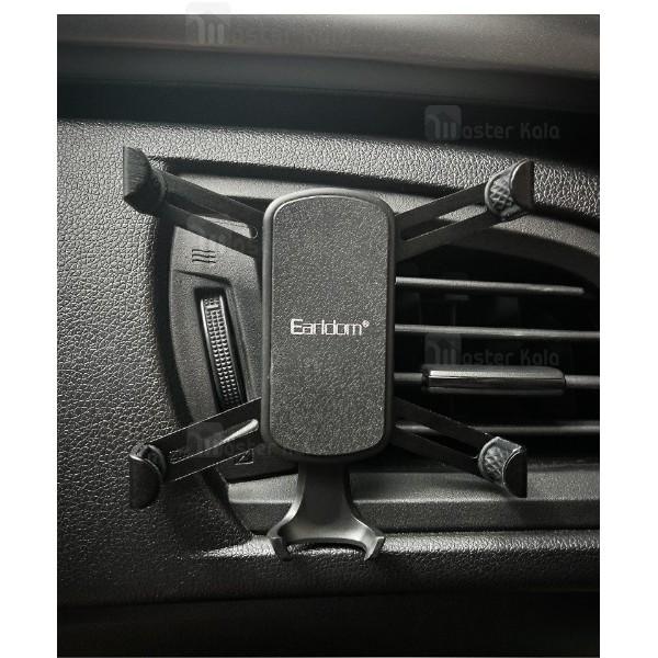 هولدر و پایه نگهدارنده موبایل ارلدوم Earldom ET-EH39 Gravity Car Mount