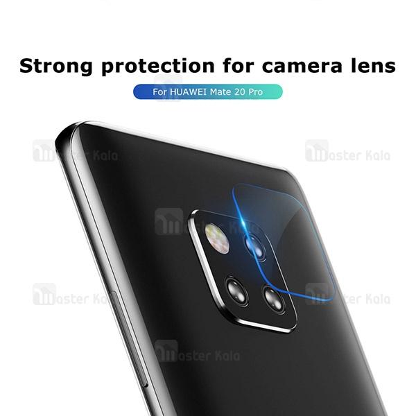 محافظ لنز دوربین شیشه ای موبایل مناسب Huawei Mate 20 Pro