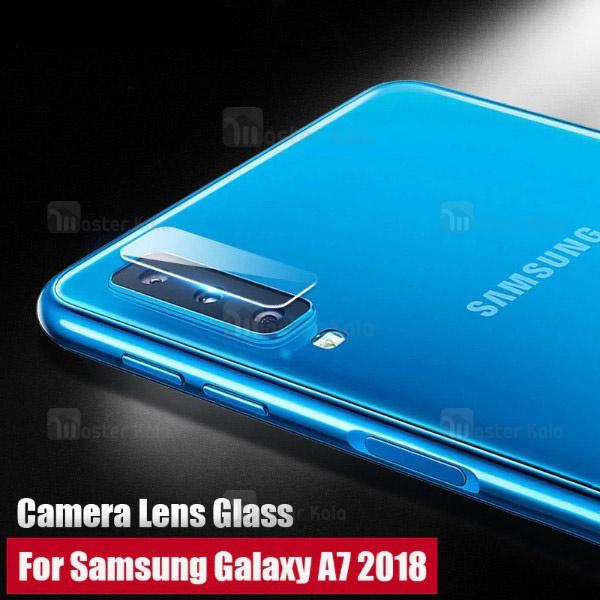 محافظ لنز دوربین شیشه ای موبایل مناسب Samsung Galaxy A7 2018 / A750