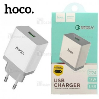 شارژر دیواری هوکو HOCO C24 فست شارژ 3 آمپر Qualcomm 3.0