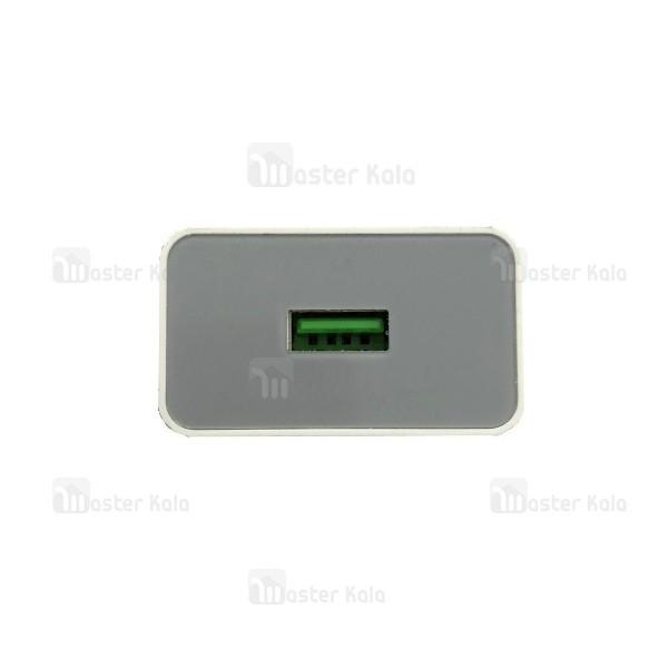 شارژر دیواری هوکو HOCO C24 فست شارژ 3 آمپر Qualcomm 3.0