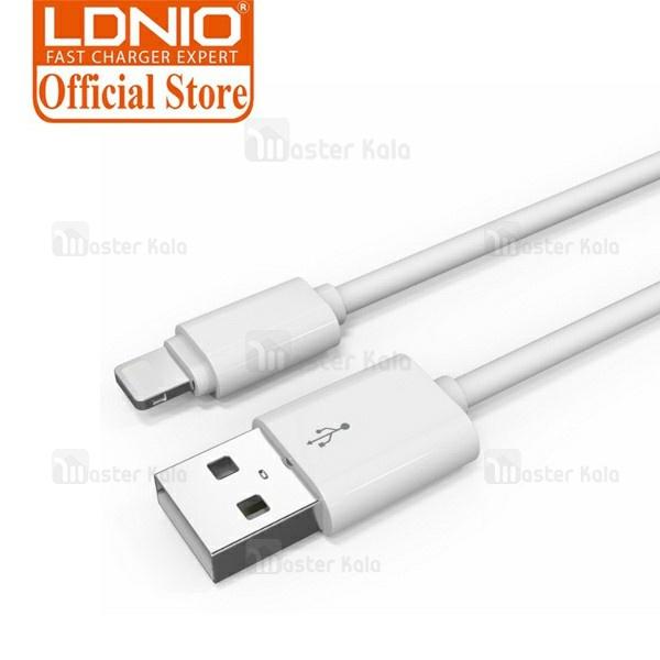 کابل لایتنینگ 2.1 آمپر الدینیو LDNIO SY-05 Cable طول 2 متر