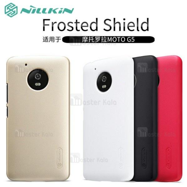 قاب محافظ نیلکین موتورولا Motorola Moto G5 Nillkin Frosted Shield
