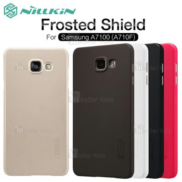 قاب محافظ نیلکین سامسونگ Samsung Galaxy A7 2016 / A710 Nillkin Frosted Shield