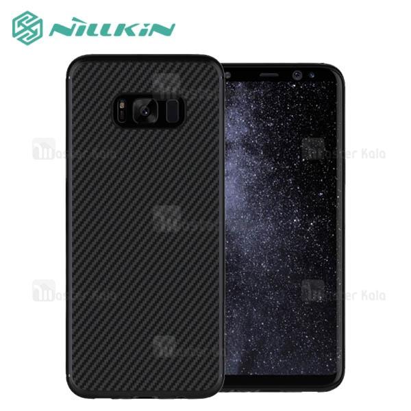 قاب فیبر کربنی نیلکین Synthetic Fiber مناسب Samsung Galaxy S8