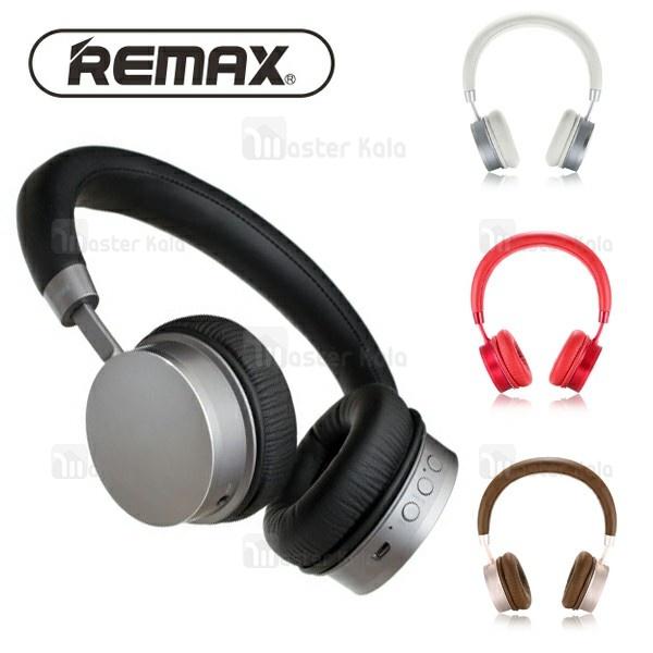 هدفون بلوتوث ریمکس Remax 520HB Bluetooth Wireless Headphone