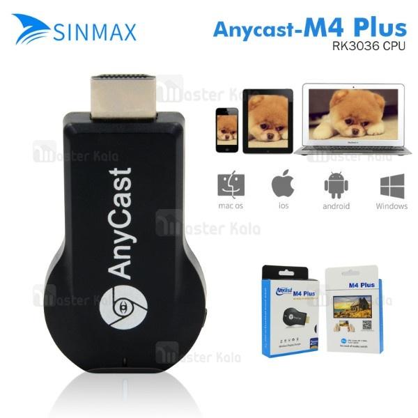 دانگل وای فای تلویزیون Sinmax AnyCast M4 Plus Wireless Dongle