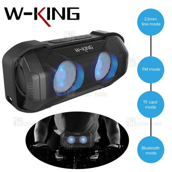 اسپیکر بلوتوث ضدآب دبلیو کینگ W-King S21 Outdoor Bluetooth Speaker