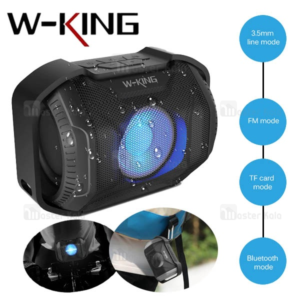 اسپیکر بلوتوث ضدآب دبلیو کینگ W-King S8 Outdoor Bluetooth Speaker