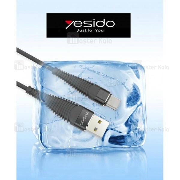 کابل کنفی Type C یسیدو yesido CA-12 do durable توان 2.4 آمپر