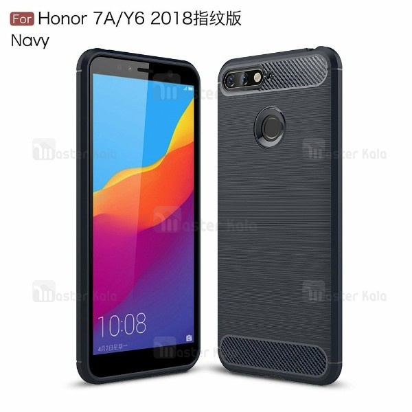 قاب فیبر کربنی Rugged Armor مناسب Huawei Y6 2018 / Honor 7A / Y6 Prime 2018