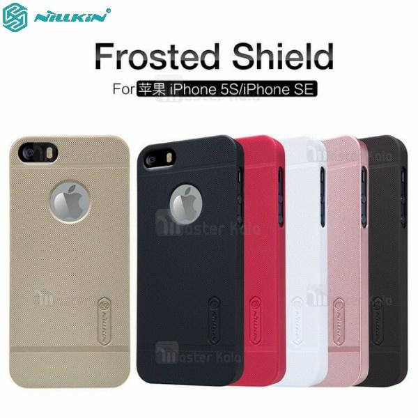 قاب محافظ نیلکین آیفون Apple iPhone 5 / 5s / SE Nillkin Frosted Shield
