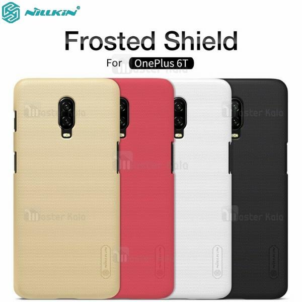 قاب محافظ نیلکین وان پلاس OnePlus 6T Nillkin Frosted Shield