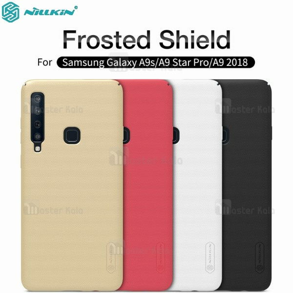 قاب محافظ نیلکین سامسونگ Samsung A9 2018/A9s/A9 Star Pro Nillkin Frosted Shield