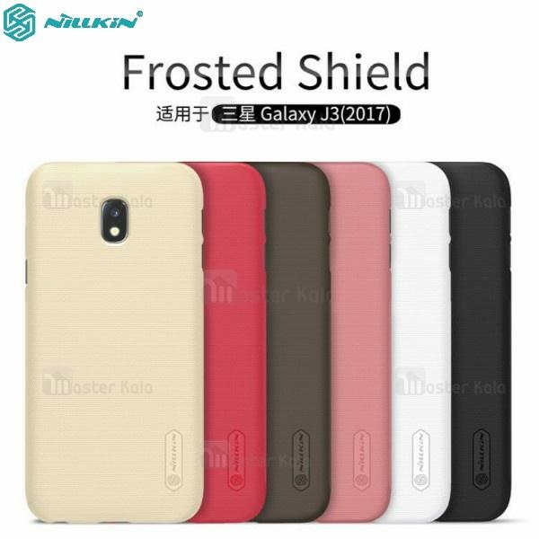 قاب محافظ نیلکین سامسونگ Samsung J3 2017/J3 Pro 2017 Nillkin Frosted Shield