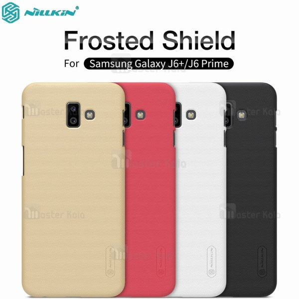 قاب محافظ نیلکین سامسونگ Samsung Galaxy J6 Plus / J6 Prime Nillkin Frosted Shield
